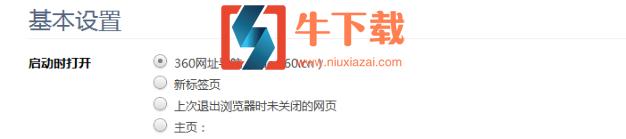 360安全浏览器2017下载