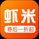 虾米折扣 安卓版v2.16.5