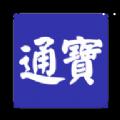 鹏鼎通宝app下载