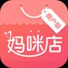 妈咪店商户版app下载