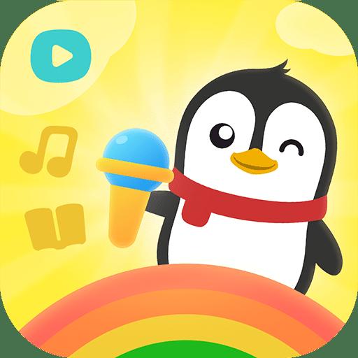 小企鹅乐园安卓版 v3.9.9.420