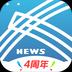 交汇点新闻 安卓版v4.6.2