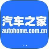 汽车之家 安卓版v9.12.1