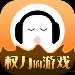 懒人听书app v6.5.0.1 安卓最新版