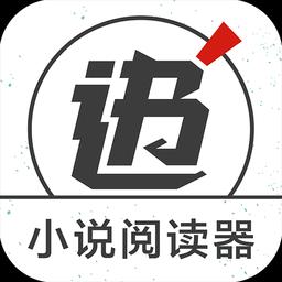 快追小说app下载