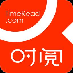 时阅文学app下载
