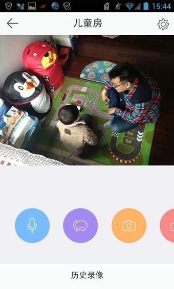 萤石云视频手机版