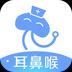 耳鼻喉挂号 安卓版v1.1.13