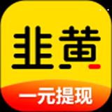韭黄头条app下载