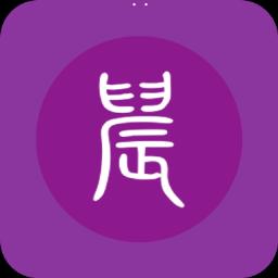 晨阅免费小说app下载