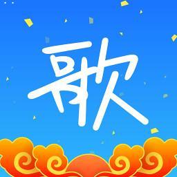 天籁K歌app下载