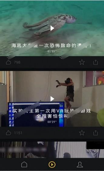 UC头条app