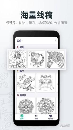 指尖绘图app下载 安卓版v3.29