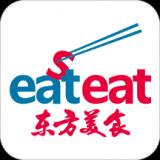 东方美食 安卓版v3.4.0