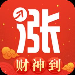 涨乐财富通手机版下载v6.3.4 安卓最新版