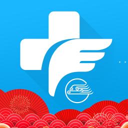 人卫临床助手app下载