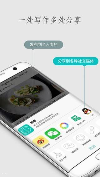Zine app下载