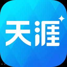 天涯社区app下载