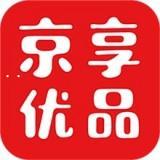京享优品app下载