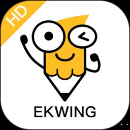 翼课学生app下载