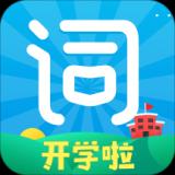 沪江开心词场app下载