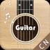 和弦吉他app下载