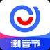 易车 安卓版v10.19.0