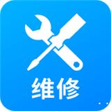 小白维修app下载