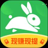 兔头条app下载 安卓版v4.3.1