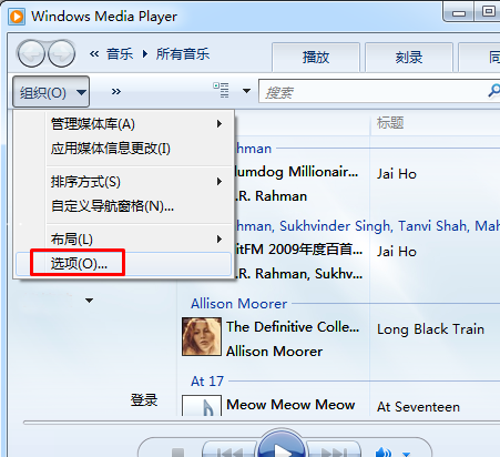 如何设置或禁用Windows Media Player播放时允许运行屏幕保护程序