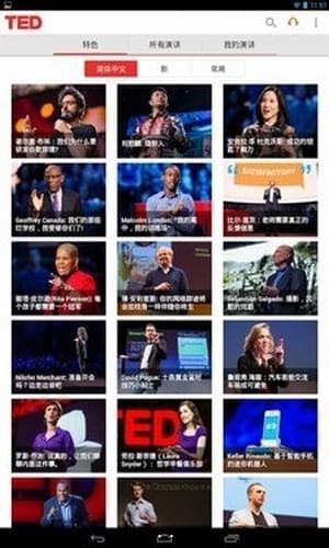 TED演讲集安卓版
