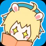 电竞漫画app下载
