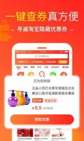 美控星选app安卓版 v1.0 官方免费版