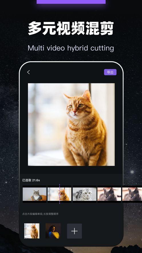 会声会影专业版app安卓版 v1.0 官方免费版