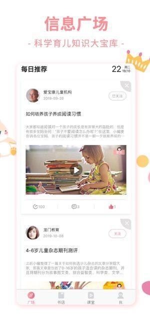 龙门岛app下载