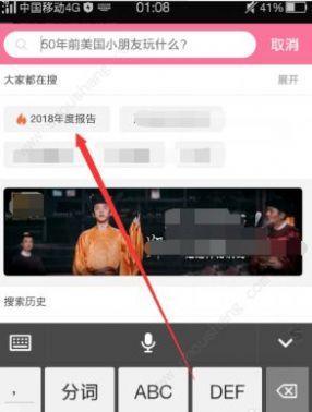 2020bilibili夏日毕业歌会app下载