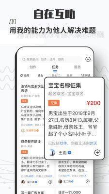 自在舟app下载