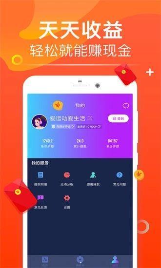 方广资讯app下载