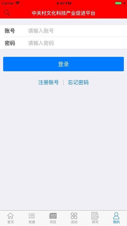 文科汇app下载