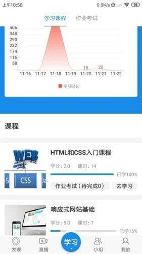 济济堂app