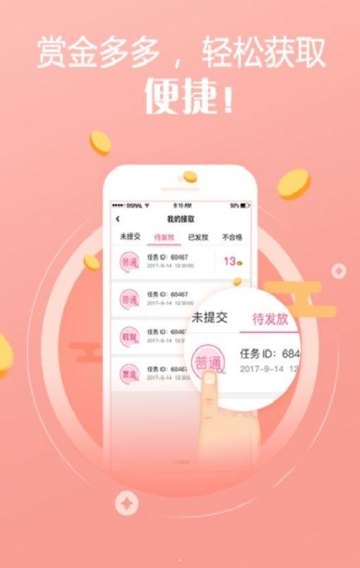 CBE商娱链app下载