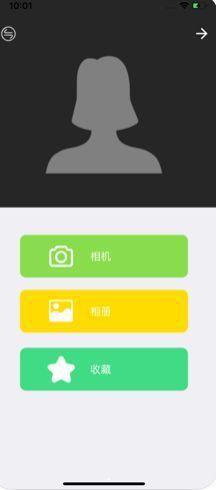 MineWardrobe app下载