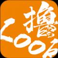 撸客LOOK app下载