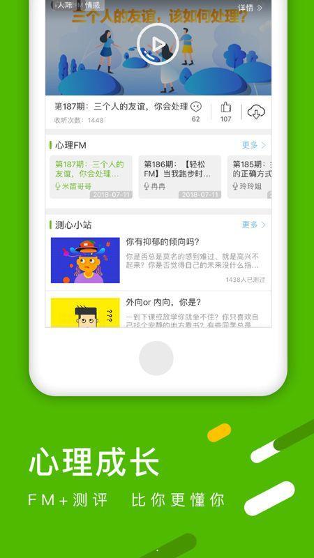 铭师堂教育app安卓版 v3.7.3 官方免费版