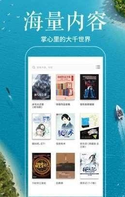 书苑小说app安卓版 v1.0.0 官方免费版
