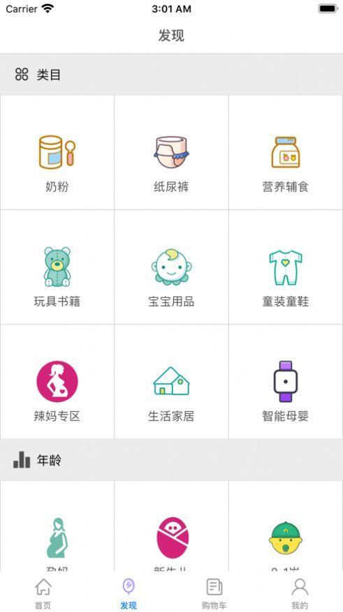 蟠桃短视频app安卓版 v1.0.2 官方免费版
