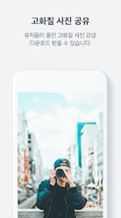 FanPlus最新版app下载