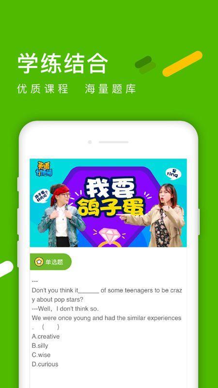 铭师堂教育app官网