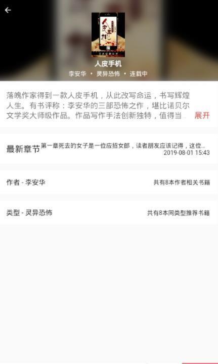 赏书app下载