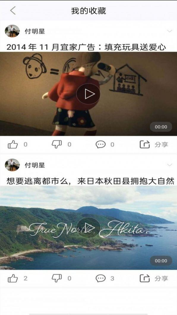 鱿鱼搞笑视频安卓版 v1.1 官方免费版
